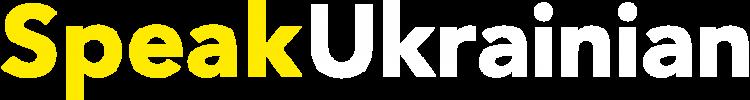 Ücretsiz Ukraynaca Dil Kursu