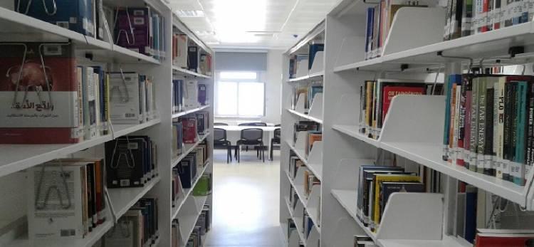 Orta Doğu Entitüsü İbn Haldun Kütüphanesi
